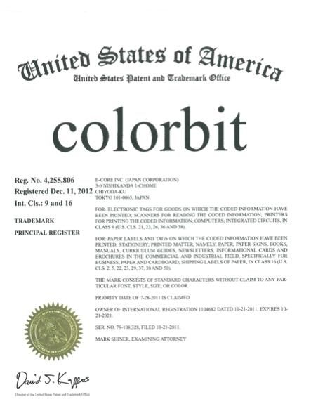 colorbit_trademark