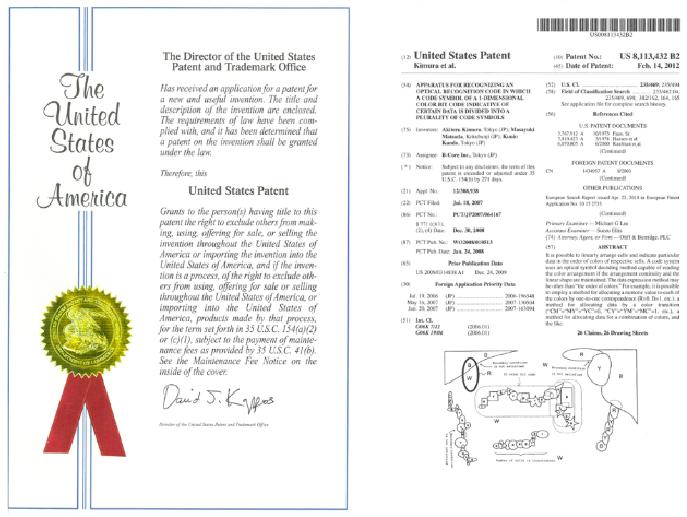 US_patent1