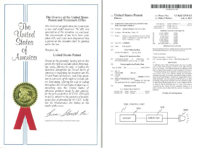 US_patent2-11